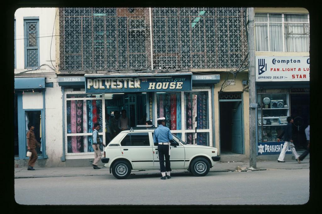Kathmandu (Polyester Swastica), May 1986