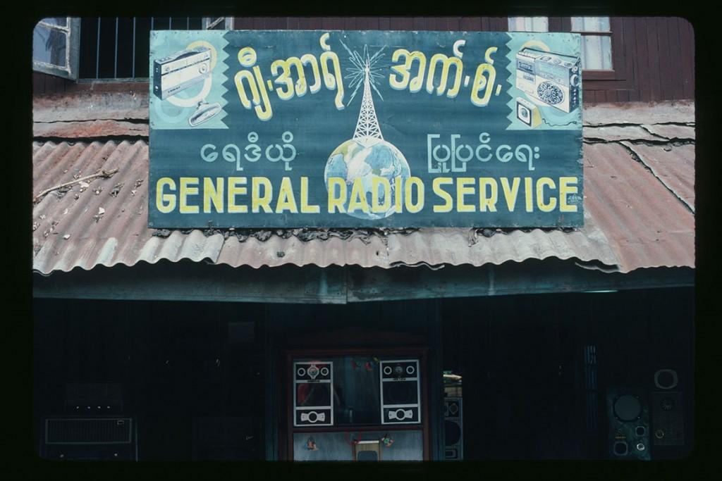 Kathmandu, May 1986